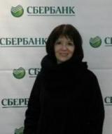 Махетова Людмила Александровна