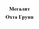 Мегалит-Охта Групп - информация и новости в компании Мегалит-Охта Групп