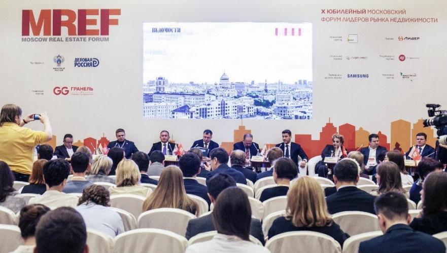 25 октября 2017 года пройдет XI Московский форум лидеров рынка недвижимости MREF-2017