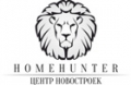 Home Hunter