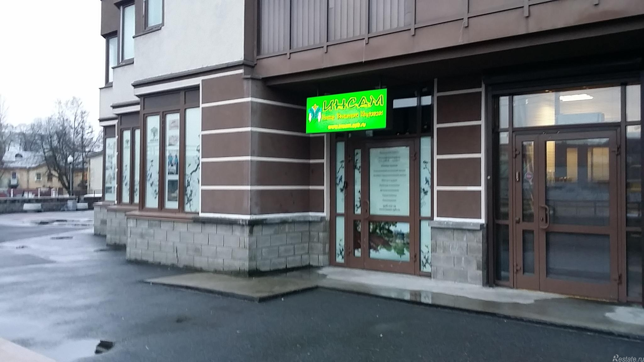 Сдать в аренду Офисы Санкт-Петербург,  Московский,  Звездная, Дунайский пр-кт