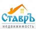 Ставръ-недвижимость - информация и новости в агентстве недвижимости Ставръ-недвижимость