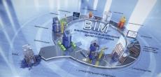 BIM-технология позволит кредитоваться по низкой ставке