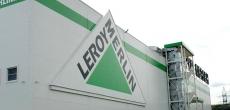 Компания «Белая Дача Хайнс Логопарк» сдает в эксплуатацию гипермаркет «Леруа Мерлен» в Люберцах