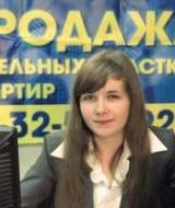 Коканова Мария Андреевна