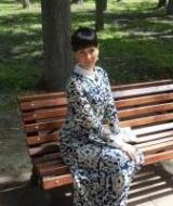 Акопян Юлия Александровна