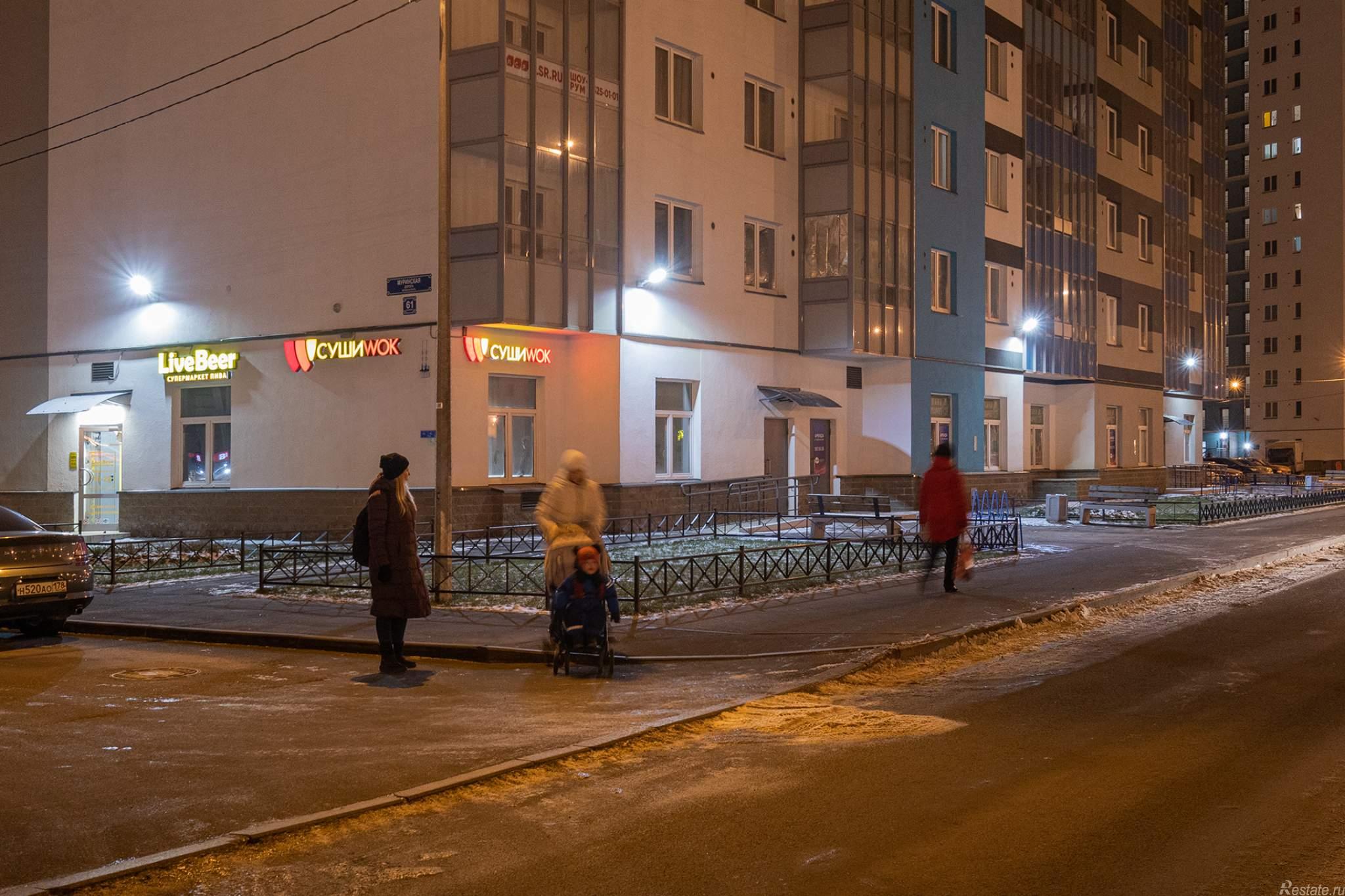 Продать Торговые помещения Санкт-Петербург,  Красногвардейский,  Гражданский пр., Муринская дорога, д.61стр1