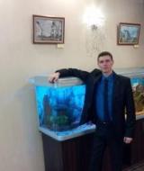 Есечко Александр Сергеевич