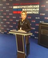Орляхина Алена Владимировна
