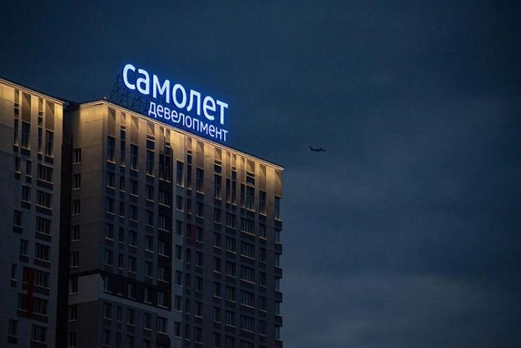 ГК «Самолет» приобрел участок под застройку рядом с аэропортом Внуково