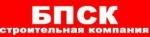 Балтийская промышленно-строительная компания - информация и новости в ООО «Балтийская промышленно-строительная компания» (БПСК)