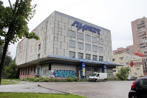 Компания «СтройАльянс» сносит кинотеатр «Пилот» в Петербурге, освобождая место под апарт-отель