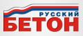 Русский бетон