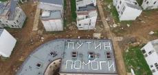 Дело в отношении шестерых обвиняемых в мошенничестве при строительстве малоэтажных ЖК в Подмосковье направлено в суд