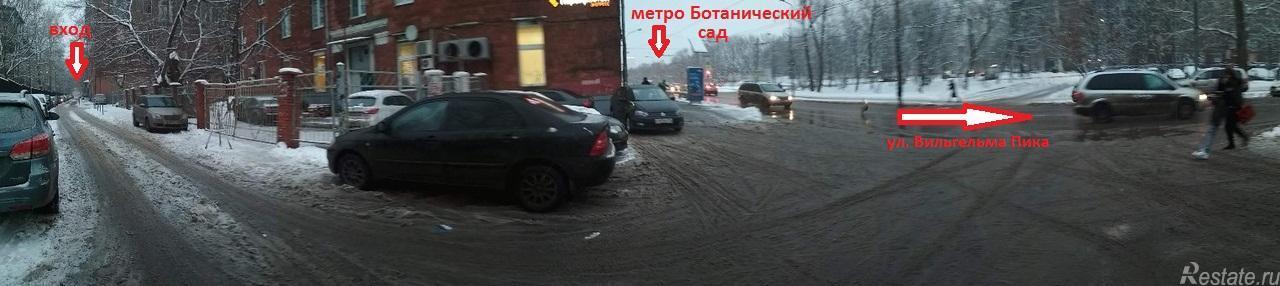 Продать Помещения свободного назначения Москва,  Ростокино,  Ботанический сад, Сельскохозяйственная ул Вильгельма Пика ул
