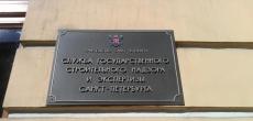 Ближе к концу года Адресная программа Петербурга по части строительства выполнена только на 20%