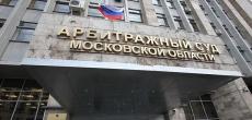 Арбитраж встал на сторону застройщика ЖК «Филатов луг» рядом с аэропортом Внуково