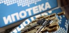 Покупатели новостроек эконом-класса предпочитают ипотеку