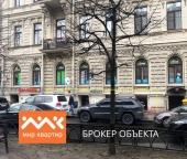 Сдать в аренду Помещения общепита Чернышевского пр-кт  9