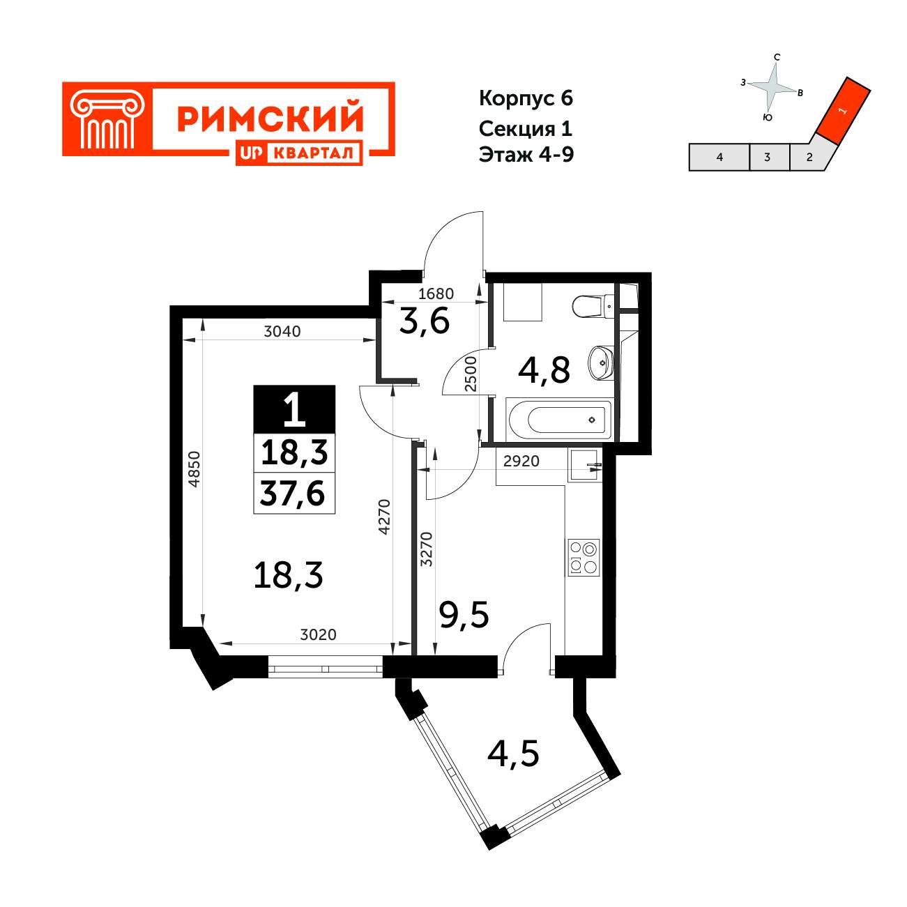 Продать Квартиры в новостройке Московская область,  Ленинский, поселок Развилка, Римский проезд