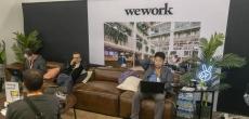 В квартал «Красная Роза» приходит международная сеть коворкингов WeWork
