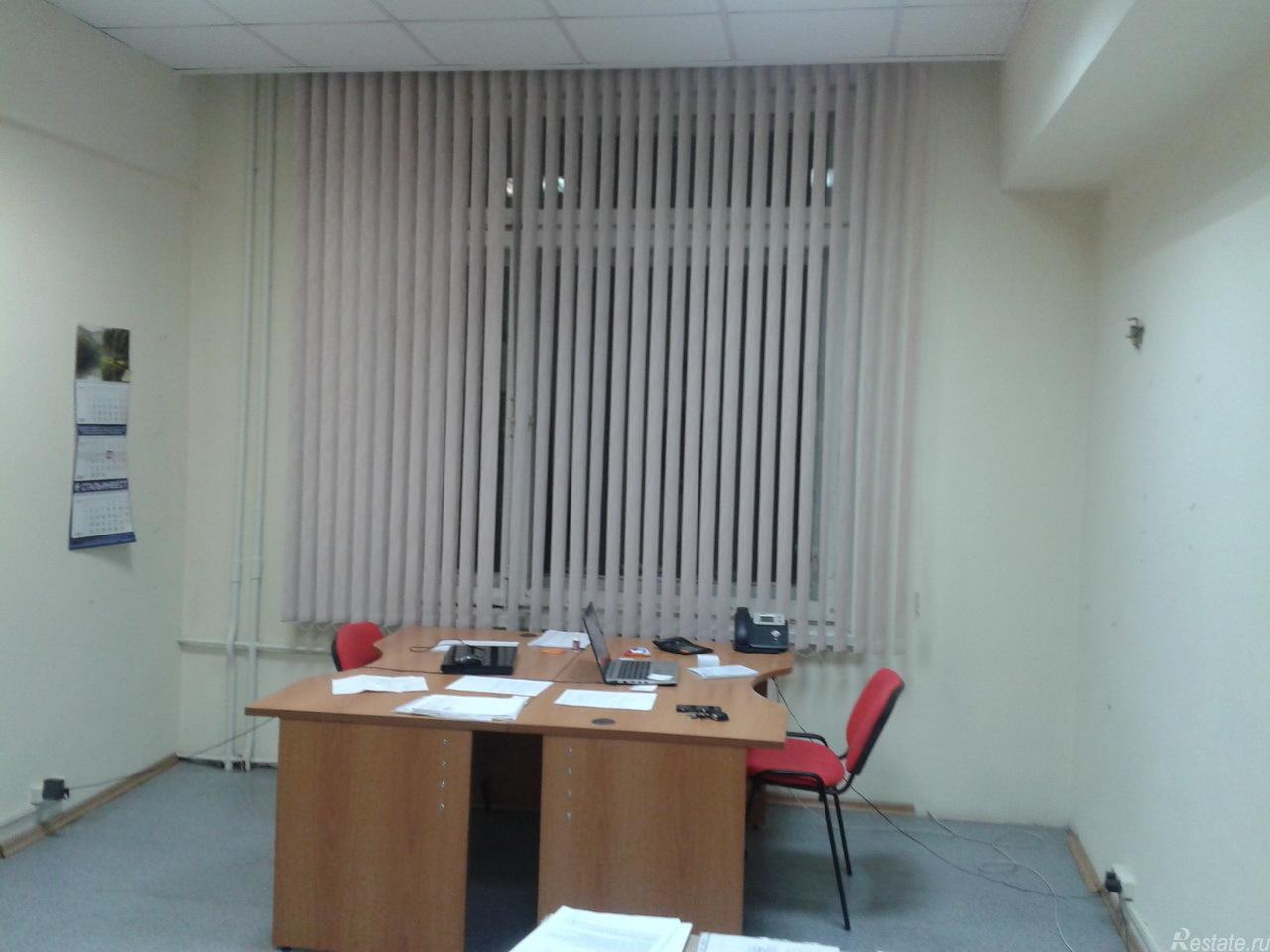Сдать в аренду Офисы Москва,  Басманный,  Бауманская, Бауманская 2-я ул