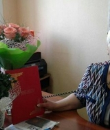Королева Людмила Алексеевна