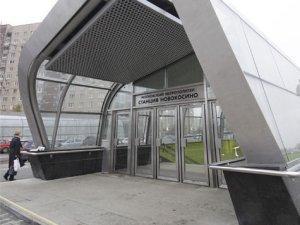 В столице утвердили проект ТПУ «Новокосино»