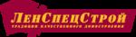 ЛенСпецСтрой - информация и новости в строительной компании ЛенСпецСтрой