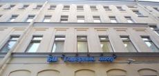 РАД готовит к торгам имущество казны ХМАО-Югры в Петербурге – коммерческую и жилую недвижимость в центре города