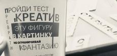 Capital Group организовала творческий конкурс на стажировку в компанию в рамках конференции «Открытый город»