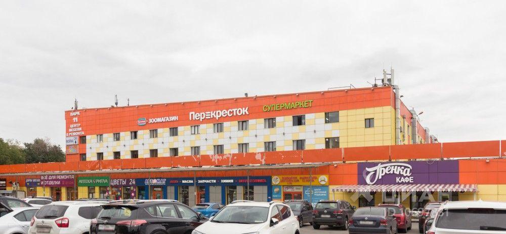 Супермаркет «Перекресток» стал предметом коллективных инвестиций
