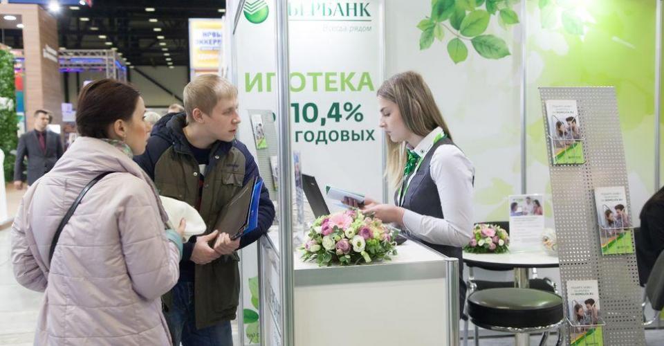 Ипотечные ставки в России упали до рекордно низких отметок
