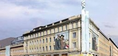 Планы по продаже ТЦ «Невский центр» отменены