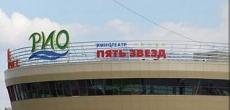 """В двух ТРК """"РИО"""" откроются зоопарки"""