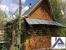 Продать Дачи, коттеджи, загородные дома Московская область,  Электрогорск, Электрогорск, СНТ Виктория