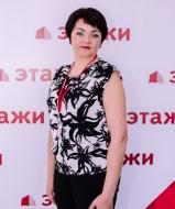 Терешкина Татьяна Алексеевна