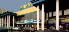 В Петербурге сгоревший на Обводном канале гипермаркет «Лента» отстроили заново