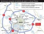 Получено разрешение на строительство четвертого участка Центральной кольцевой автодороги (ЦКАД) стоимостью 85,4 млрд рублей