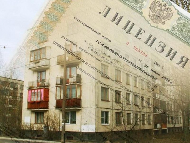 Губернатор Воробьев грозит лишением лицензий десяткам УК