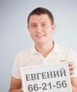 Шевченко Евгений Олегович