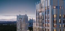 Гостиницу «Пекин» продадут за 4,8 млрд рублей