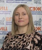 Бурдина Елена Владимировна