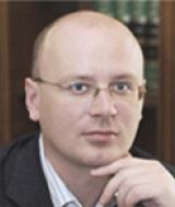 Еременко Илья Анатольевич