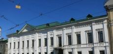 В Москве состоялся аукцион на право аренды городской усадьбы Лепехиных