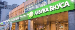 В 2017 году в Петербурге откроются несколько десятков магазинов разного формата сетевых ритейлеров
