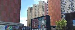 Компания «ВекторСтройФинанс» вводит в эксплуатацию первую очередь ЖК «Кварталы 21/19» на 660 квартир