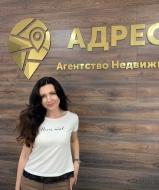 Емельянова Оксана Николаевна