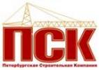 Петербургская Строительная Компания - информация и новости в ПСК