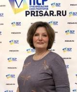 Саранина Елена Владимировна